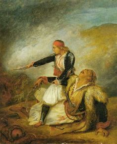 Greek Boy Protecting His Wounded Father Greek Independence, Vampires, Ottoman, Father, Painting, War, Pai, Painting Art, Paintings