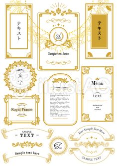 Book Design, Layout Design, Professional Powerpoint Presentation, New Year Images, Food Packaging Design, Japan Design, Japanese Patterns, Wedding Paper, Painted Signs