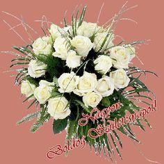Birthday Name, Happy Birthday, Name Day, Floral Wreath, Wreaths, Gardening, Beautiful, Happy Aniversary, Happy B Day