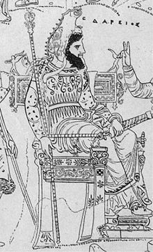 Darius I (c. 550–486 BCE) was the third king of the Persian Achaemenid Empire. Also called Darius the Great, he ruled the empire at its peak, when it included much of West Asia, the Caucasus, Central Asia, parts of the Balkans (Bulgaria-Pannonia), portions of north and northeast Africa including Egypt (Mudrâya), eastern Libya, coastal Sudan, Eritrea, as well as most of Pakistan, the Aegean Islands and northern Greece / Thrace-Macedonia.