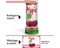My cherry, αυτοκόλλητες ετικέτες  με όνομα,0,12 € , http://www.stickit.gr/index.php?id_product=18425&controller=product