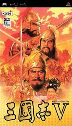 Sangokushi V  Romance of the Three Kingdoms V Japan Import * To view further for this item, visit the image link.