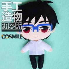 YURI!!! on ICE Katsuki Yuri DIY Toy Doll Phone Chain Nonwoven fabric $15.95