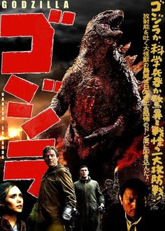 Awesome #Godzilla fan poster by forum user 'The Weaver'!