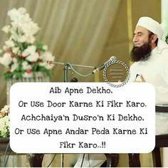 Ali Quotes, True Love Quotes, Photo Quotes, Urdu Quotes, Quotations, Qoutes, Friend Quotes, Beautiful Islamic Quotes, Islamic Inspirational Quotes