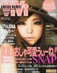 ViVi magazine Namie Amuro (安室奈美恵)