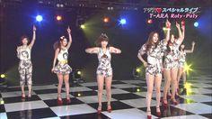 T-ara - Roly Poly japanese live (super cute song & fun disco dance)