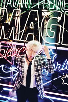 """Super Junior - Heechul 'MAGIC'"""