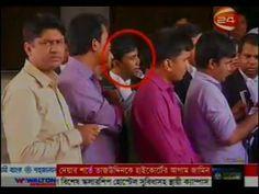 Today Bangla News Live 27 September 2016 On Channel 24 Bangladesh News