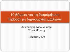 Δραστηριότητες, παιδαγωγικό και εποπτικό υλικό για το Νηπιαγωγείο & το Δημοτικό: Δημιουργώντας ένα flipbook με δημιουργίες μαθητών ... Technology, Tech, Tecnologia