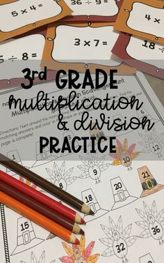 3rd grade multiplication and division practice - Thanksgiving themed scavenger hunt activity - fun and engaging for students