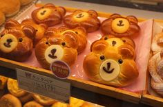 cute teddy bear buns DSCF1630 by Viridian Chan, via Flickr