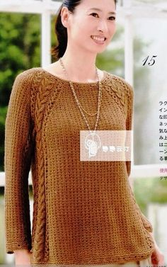 1 (413x660, 359Kb) Baby Knitting Patterns, Knitting Stitches, Knitting Designs, Pullover Design, Sweater Design, Girls Sweaters, Sweaters For Women, Raglan Pullover, Cable Knit Sweaters