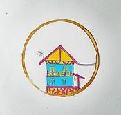 vergilio | Minhas Casas