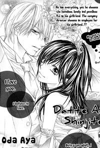 Datte Ai wo Shinjiteru Manga - Read Datte Ai wo Shinjiteru Online at MangaHere.com