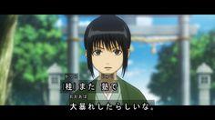 little Zura in Gintama anime 304