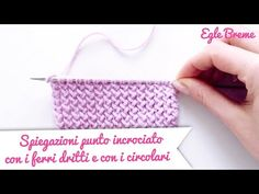 Chiusura elastica con gettato - YouTube