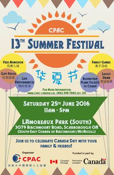 summer festival poster - Google Search