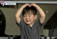 ji-on with ssk Cute Asian Babies, Korean Babies, Cute Babies, Ki Tae Young, Triplet Babies, Superman Kids, Song Daehan, Song Triplets, Baby Songs