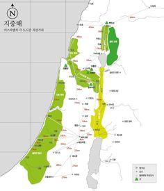 [참고] 이스라엘 도시간 직선거리 Bible Images, Study, Israel, Maps, Bible, Studio, Blue Prints, Studying, Map