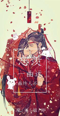Fanart được tổng hợp từ nhiều nguồn trên Weibo. Cr on pic Fl để xem … #ngẫunhiên # Ngẫu nhiên # amreading # books # wattpad