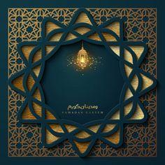 Ramadan kareem with a combination of shi... | Premium Vector #Freepik #vector #banner
