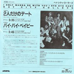 '70s Teenpop: Bay City Rollers - The Complete Japanese Singles Discography 1972 - 2004