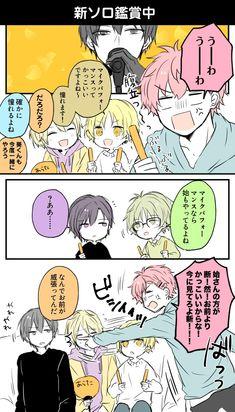 Tsukiuta The Animation, Anime Angel, Doujinshi, Boy Or Girl, Manga, Comics, Boys, Girls, Prince