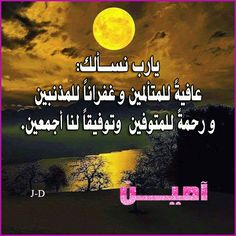312 Best ذكر فان الذكرى تنفع المؤمنين Images Islam Islamic