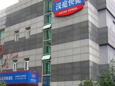 Nanjing Hanting Hotel Nanjing Hanzhongmen Branch China, Asia Stop at Hanting Hotel Nanjing Hanzhongmen Branch to discover the wonders of Nanjing. The hotel has everything you need for a comfortable stay. 24-hour front desk, express check-in/check-out, luggage storage, Wi-Fi in public areas, car park are there for guest's enjoyment. Comfortable guestrooms ensure a good night's sleep with some rooms featuring facilities such as television LCD/plasma screen, non smoking rooms, ai...
