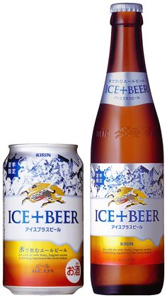 「ICE +BEER アイスプラスビール」 by KIRIN BEER キリンビール