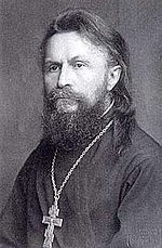 Sergei Bulgakov - Wikipedia