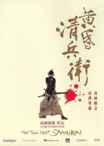 El ocaso del samurái (2002) - FilmAffinity