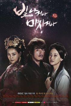 Shine or Go Crazy (Korean Drama