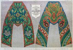 Berlin Work Pattern 'Persian Designs for Ladies & Gentlemens Slippers'