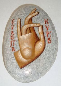 Hand Painted Iconography on Stone from Holy Mount Athos with Blessings in Greek