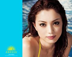Home - Quora Beautiful Asian Women, Beautiful Celebrities, Beautiful People, Japanese Models, Japanese Fashion, Yuri, Asian Woman, Asian Girl, Bride Makeup