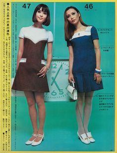 Retro Fashion no title Retro Mode, Vintage Mode, Retro Fashion 60s, Vintage Fashion, Estilo Mod, 1960s Costumes, Vintage Outfits, Japan Fashion, Ideias Fashion
