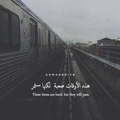 ستمر They will pass . . . #quotes #quote #arab #arabic #arabicpoetry #arabiccalligraphy #arabicquotes #arabicwriting #arabicwords #qotd #poetic #poetry #picturequotes #calligraphy #arabicproverbs #words #proverbs #quotes #saying #ahmadedits #عربي #quotesoftheday #tattoo #tattooideas #times #pass #hardtimes