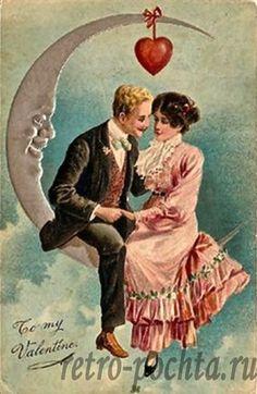 валентинки от w