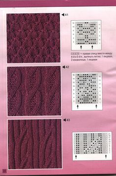 Knit cable patterns fanatica del tejido: burda patrones de puntos