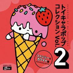ディスクユニオン・オンラインショップ | 3/22発売予定 DJフクタケ選曲!無限のわくわく感が詰まった昭和ホビーのレコード・コレクションCDが3タイトル同時発売!
