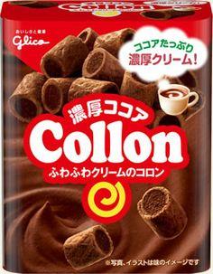 """""""Rich Cream"""" flavored Cocoa Collon, by Ezaki Glico."""