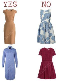 Современное базовое платье. Слева – подходят, справа – не подходят