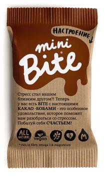 Mini Bite | Studio Peter Gregson