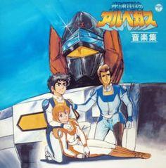 Voltron Force, Mecha Anime, Super Robot, Transformers, Cyber, Anime Art, Comics, Robots, Warriors