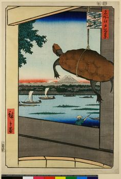 Woodblock print. Rural landscape. Mannen bridge, boats, water, tortoise.1 of 2 impressions. Nishiki-e on paper.