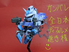 Amazing Scratch Build Gundam BBSD-405 FrAu あじさいの花 Work by しんごaiko Full PHOTO REVIEW No.68 Images http://www.gunjap.net/site/?p=251895