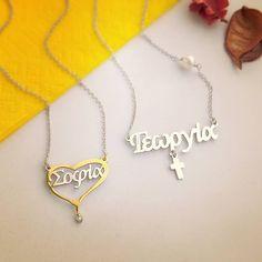 Arrow Necklace, Jewelry, Jewlery, Bijoux, Schmuck, Jewerly, Jewels, Jewelery, Fine Jewelry