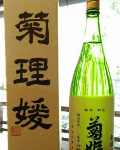 12/17の日本酒の会番外編高い酒の会用のお酒 #菊姫 の #菊理媛 到着しました  まだ参加できます ご連絡ください